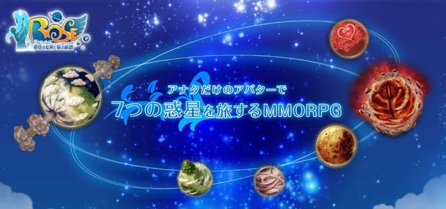 Best RPG Mobile Games from Japan