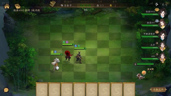 Auto Chess Knight apk download