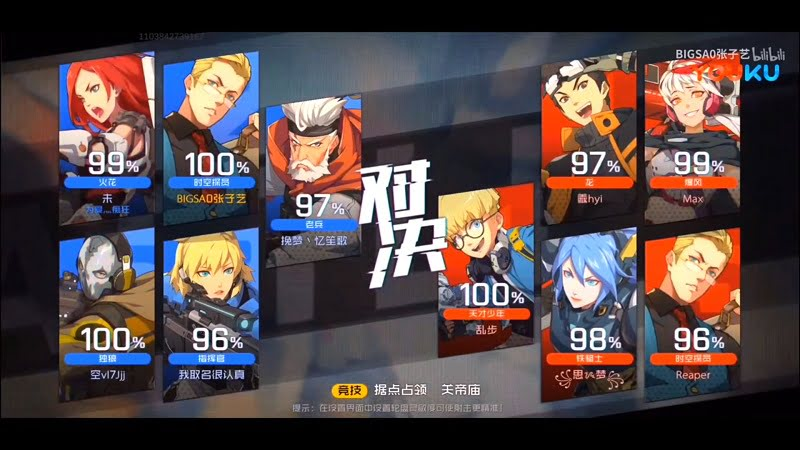 ACE FORCE APK game modes