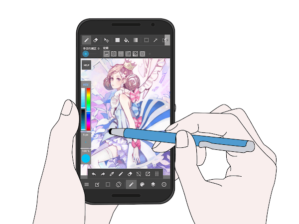 MediBang Paint mod for Android-min