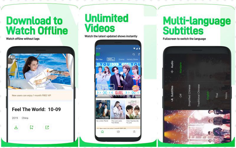 iQIYI Video Key features
